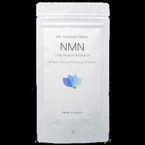 NMN Active